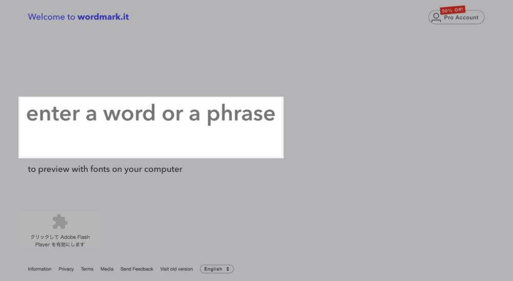 フォントが一覧で比較できるWordmark.it