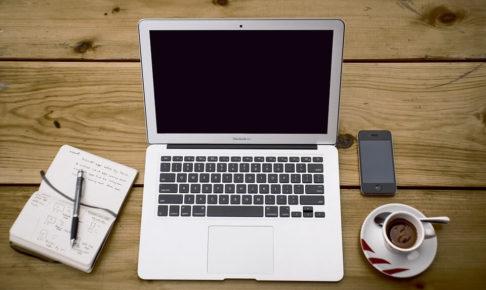 ブログ運営-pc
