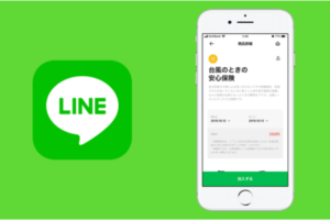 LINEの台風保険