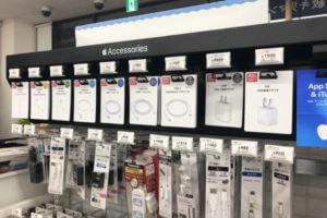 Apple-充電器ケーブル-コンビニ-セブンイレブン