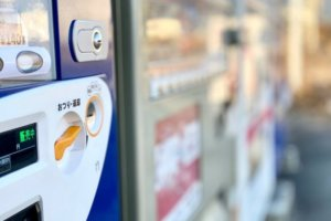 現金化-自動販売機
