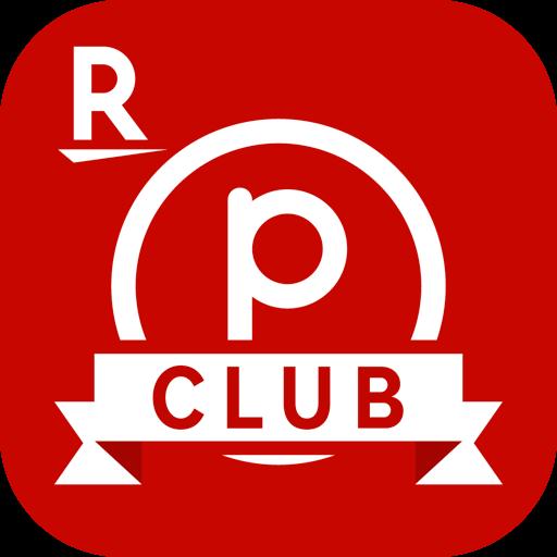 楽天ポイントクラブ
