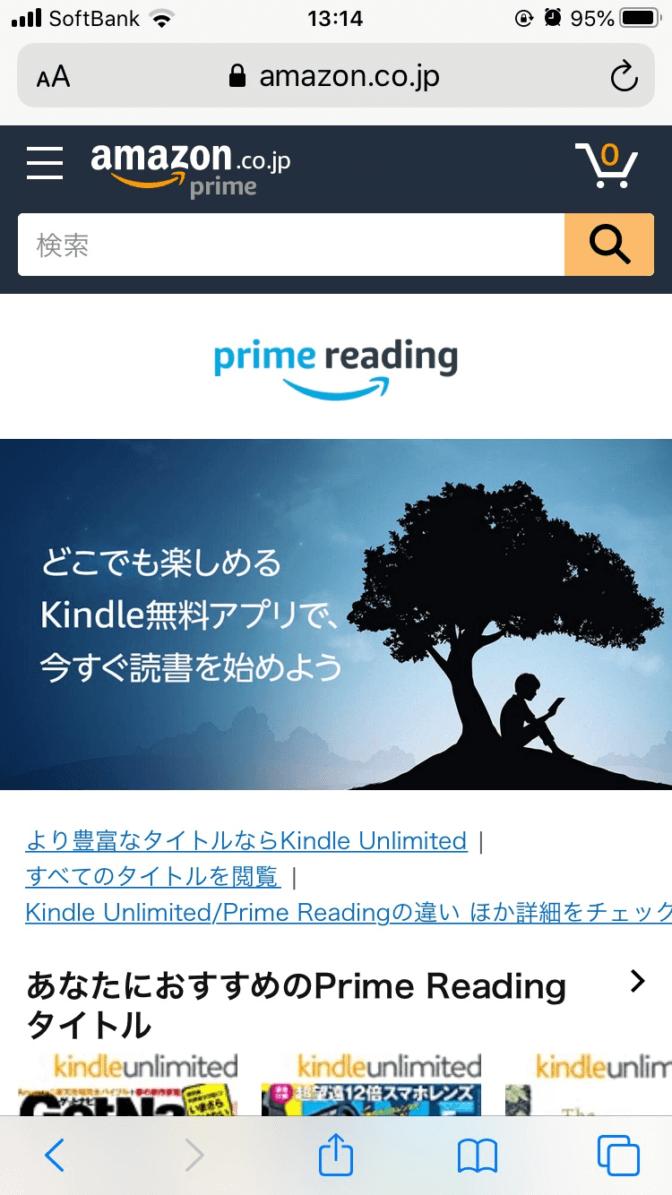 prime_reading