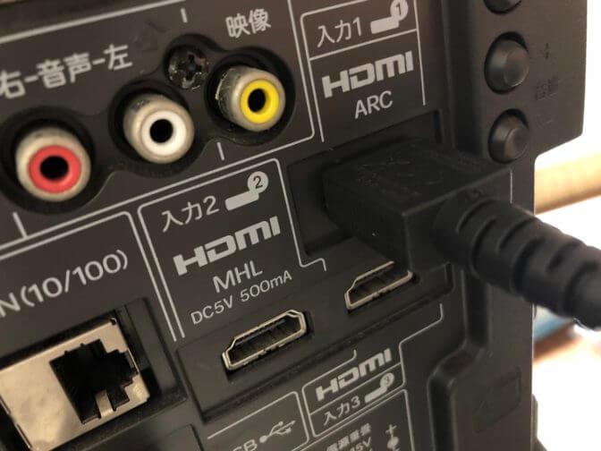 HDMI-テレビ