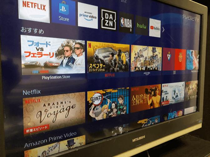Amazonプライムビデオ-TVでみる
