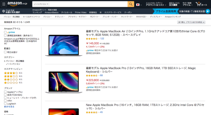 Amazon-macbook