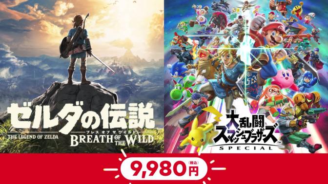 任天堂カタログチケット-9980円