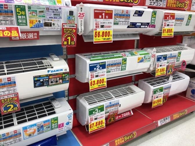 家電量販店-エアコン