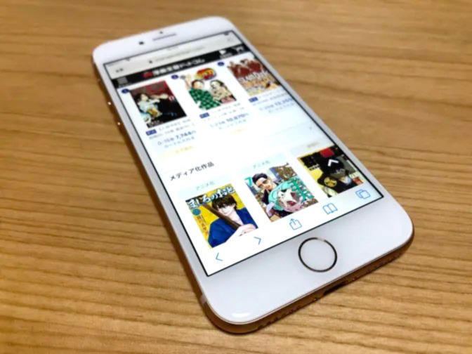 iphone-電子書籍