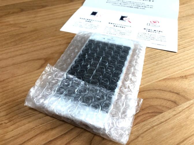 にこスマ-iPhone-開封