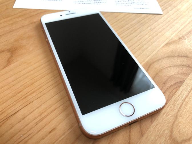にこスマ-iphone-口コミ