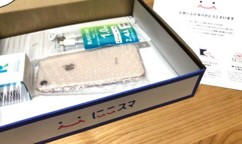 にこスマ-iphone-評判