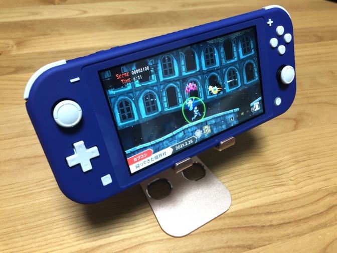Nintendo_Switch-ライト
