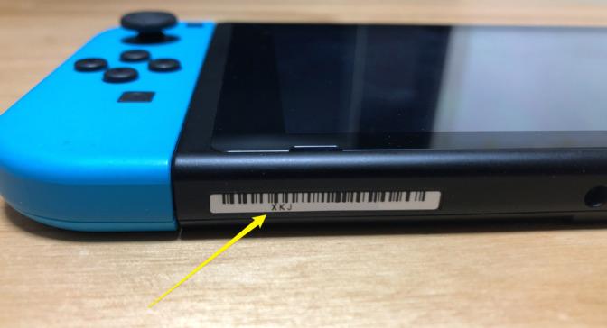 Nintendo_Switchの新型・旧型を製造番号で見分ける