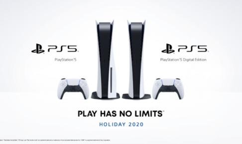 PS5-通常盤とデジタルエディションの違い