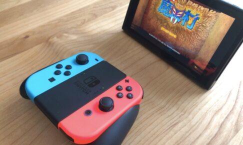 Nintendo Switch-テーブルモード