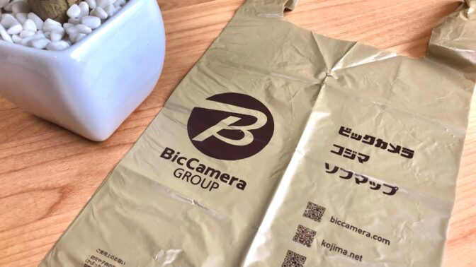 ビックカメラ