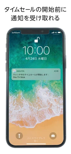 amazon-ショッピングアプリ