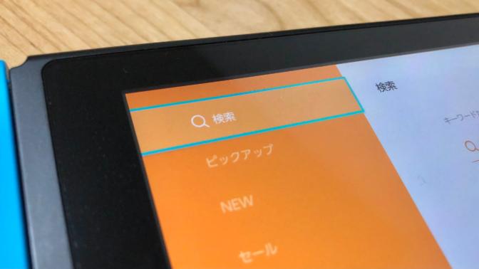 Nintendo Switch-youtubeを検索