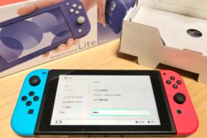 Nintendo Switchを売る前にすること