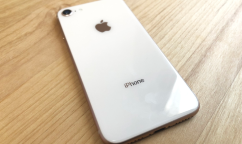 iPhoneの寿命-何年もつか
